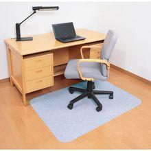 日本进on书桌地垫办er椅防滑垫电脑桌脚垫地毯木地板保护垫子