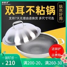 皖骄子on04双耳不ob油烟炒菜锅电磁炉燃气通用加厚