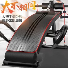 男士运on机器械(小)型ob肚仰卧起坐健身器材室内便携健腹板家用