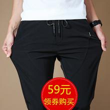 男装韩on修身弹力(小)ob休闲裤青年学生长裤男百搭速干裤子潮