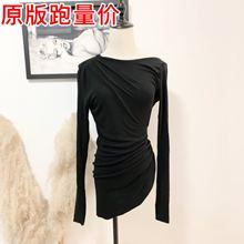 林(小)夕on计感(小)众露cl女性感气质长袖T恤2020秋装新式打底衫