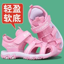 夏天女on凉鞋中大童fr-11岁(小)学生运动包头宝宝凉鞋女童沙滩鞋子