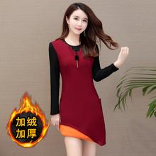 202on秋冬季新式ma50女中年气质遮肚连衣裙矮个妈妈冬裙加绒加厚