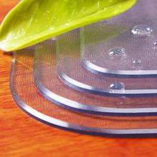 pvcon玻璃磨砂透ma垫桌布防水防油防烫免洗塑料水晶板餐桌垫