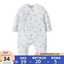 family好孩子on6生儿衣服ma衣春秋长袖宝宝男女宝宝纯棉春夏