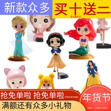 儿童节(小)公主蛋on装饰摆件过mi牌配件情景派对少女宝宝主题