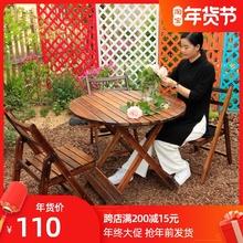 户外碳on桌椅防腐实mi室外阳台桌椅休闲桌椅餐桌咖啡折叠桌椅