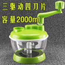 大容量on用(小)型绞肉mi馅搅拌机碎菜器手动多功能绞蒜器剁椒机