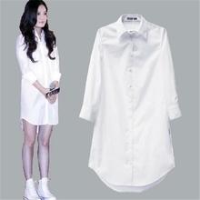长式白on衫女长袖2mi春装新式韩款宽松纯棉中长式加绒打底衬衣裙