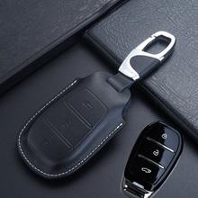 适用于众泰钥匙包20on79款众泰mi遥控器Z700 Z500 T500钥匙套真