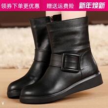 秋冬季on鞋平跟短靴of厚棉靴羊毛中筒靴真皮靴子平底大码