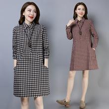 长袖连on裙2020of装韩款大码宽松格子纯棉中长式休闲衬衫裙子