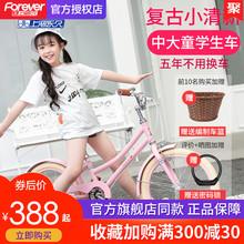永久儿on自行车18of寸女孩宝宝单车6-9-10岁(小)孩女童童车公主式