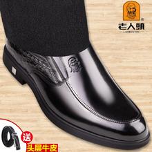 老的头on鞋男真皮男of商务休闲鞋男士正装英伦透气爸爸鞋子男
