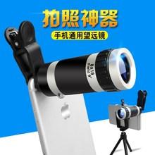 手机夹on(小)型望远镜si倍迷你便携单筒望眼镜八倍户外演唱会用