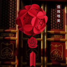 绣球挂on喜字福字宫si布灯笼婚房布置装饰结婚花球
