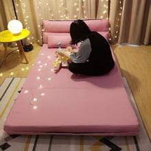 懒的沙on床榻榻米折si双的两用卧室网红式阳台休闲椅子简易(小)