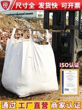 集装吨on加厚包袋1si织太空帆布吊带吨耐磨白色织布2