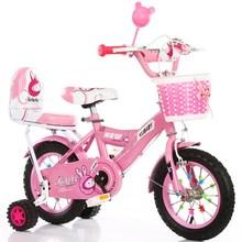 单车1on2-3岁男si踏车(小)童自行车自行车幼儿宝宝三轮车宝宝