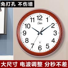 康巴丝on钟客厅静音si号钟表个性家用现代简约时尚大气电波钟