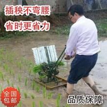伤秧率on水稻插秧机si的力手摇(小)型插秧机械