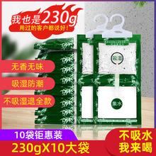 除湿袋on霉吸潮可挂si干燥剂宿舍衣柜室内吸潮神器家用