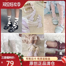 【甜涩on角】(小)心心stolita可爱圆头鞋爱心低跟日系少女(小)皮鞋