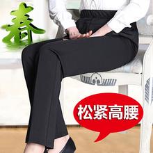 秋冬中on年女裤加绒uy妈裤子外穿棉裤女老的裤子女宽松奶奶装