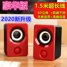 x9手on笔记本台式uy用办公音响低音炮USB通用