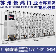 苏州常on昆山太仓张uy厂(小)区电动遥控自动铝合金不锈钢伸缩门