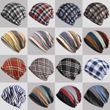 帽子男on春秋薄式套uy暖包头帽韩款条纹加绒围脖防风帽堆堆帽