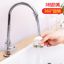日本水on头节水器花uy溅头厨房家用自来水过滤器滤水器延伸器