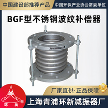 环美BonF不锈钢波uy拉杆金属管道膨胀节上海青浦环新