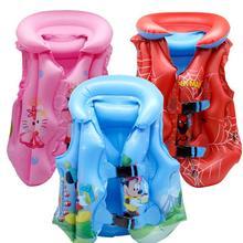 一个游on衣买宝宝背uy游泳救生衣充气游泳装备送二游泳宝宝圈