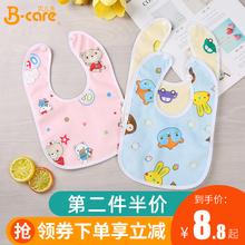 婴儿围on防水宝宝吃in春季新式水晶绒布超软口水兜饭兜