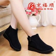老北京on鞋女鞋冬季in厚保暖短筒靴时尚平跟防滑女式加绒靴子