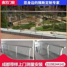 定制楼on围栏成都钢in立柱不锈钢铝合金护栏扶手露天阳台栏杆
