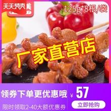 正宗老on沙猪肉肠烧in整箱送纸托辣椒商用爆爆肠批