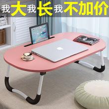 现代简on折叠书桌电in上用大学生宿舍神器上铺懒的寝室(小)桌子