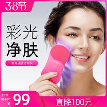 硅胶美on洗脸仪器去in动男女毛孔清洁器洗脸神器充电式