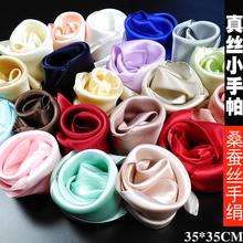 清仓桑on丝|方巾|in 纯色美容巾 西服胸巾 男女通用