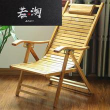 躺椅折on午休椅家用in携午睡椅子单的沙发懒的休闲椅