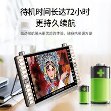 金正 onY-10老in机老年广场舞高清视频播放器便携式插卡跳舞唱