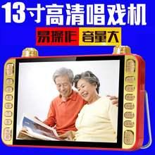 新式老on看戏机广场in音箱便携式收音机老年唱戏机视频播放器