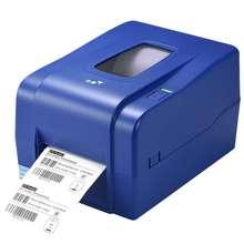 201on4T200in标签吊牌快递电子面单水洗唛珠宝签打印机