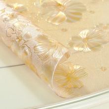 透明水on板餐桌垫软invc茶几桌布耐高温防烫防水防油免洗台布