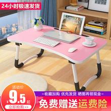 笔记本on脑桌床上宿in懒的折叠(小)桌子寝室书桌做桌学生写字桌