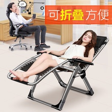 夏季午on帆布折叠躺in折叠床睡觉凳子单的午睡椅办公室床懒的