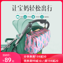 婴儿车on包妈咪包多in容量外出挂推车包袋母婴手提单肩斜挎包