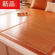 竹席凉on可折叠1.in双的2.0x2单的学生宿舍0.9米1.5双面